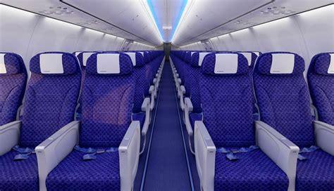 air fr reservation siege el al nouveau boeing 737 900 er el al