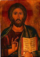 experimental theology  iconography  christ pantokrator