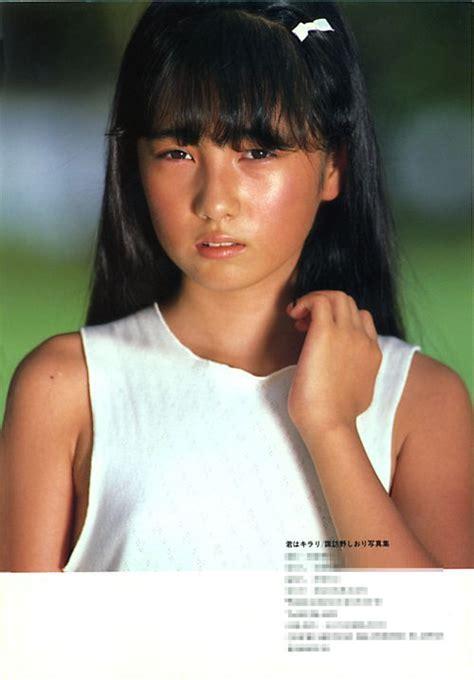 Download Sex Pics Shiori Suwano Rika Nishimura Download