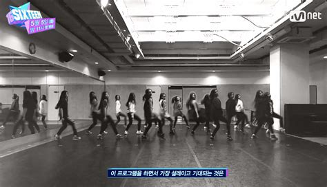 JYP Entertainment drops trailer for new girl group ...