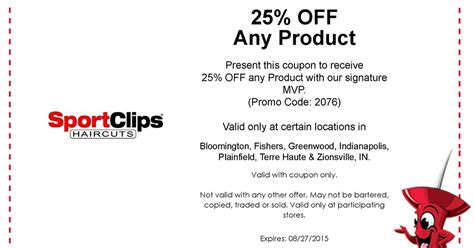 Get Sport Clips Coupons 2015