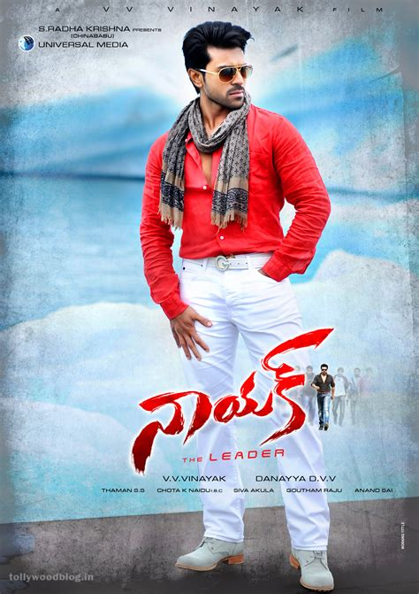 ram charan nayaak   wallpapers ap web news