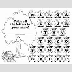 """""""find The Letters In My Name"""" Free Apple Themed Letter Recognition Wor Supplyme"""
