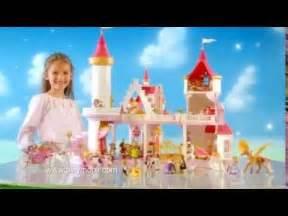 playmobil le ch 226 teau de princesse 5142 5143