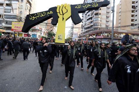 israel conflict hezbollah leader declares death