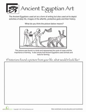 ancient egyptian art worksheet education
