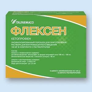 Лекарственный препарат ново артрит