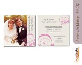 carte invitation anniversaire de mariage invitation anniversaire mariage invitation 50 ans mariage 40 ans de mariage 20 ans de