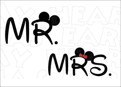 disney logo png    disney logopng