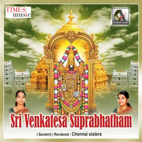 Sri venkatesa suprabatham tamil mp3 song download sri.