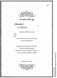 jewish wedding invitations hebrew weddingbee With hebrew wedding invitations online