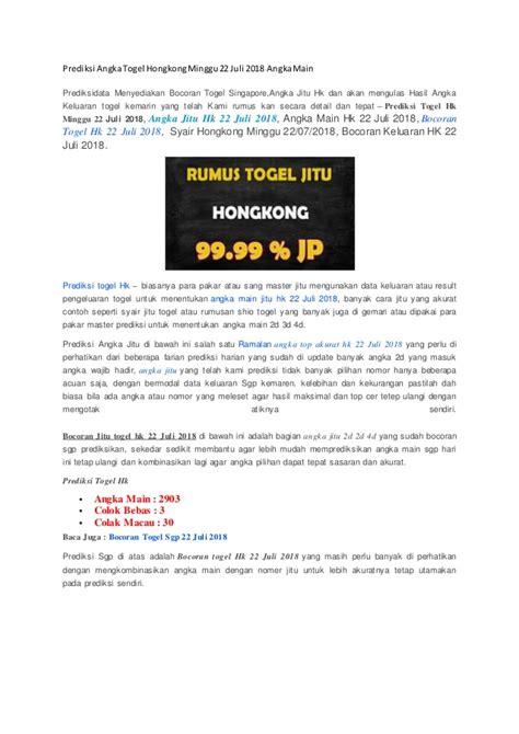 prediksi angka togel hongkong minggu  juli  angka main