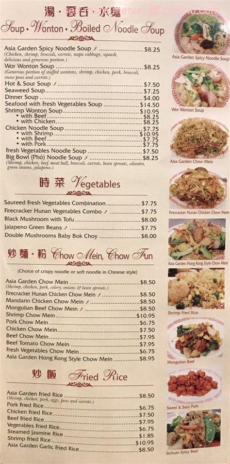 asia garden menu menu of asia garden restaurant restaurant