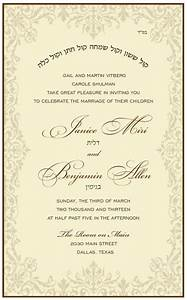 fancy brocade wedding invitation custom wedding bar With cheap jewish wedding invitations