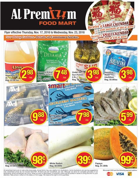 premium cuisines al premium food mart flyer november 17 to 23