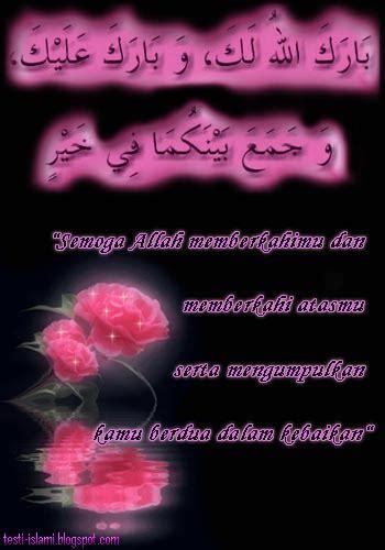 ucapan pernikahan islam ronaldwimberlys blog