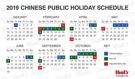 China, Here Are Your 2019 Public Holidays – Thatsmags.com