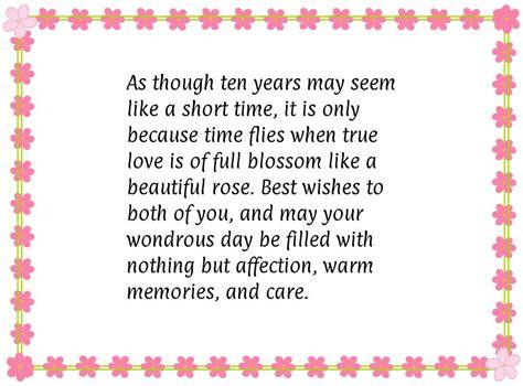 20 year work anniversary quotes