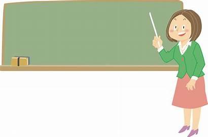 Teacher Clipart Cartoon Teachers Cliparts Transparent Ambelt