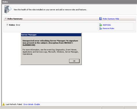 raison 5 télécharger windows 8 unexpected error
