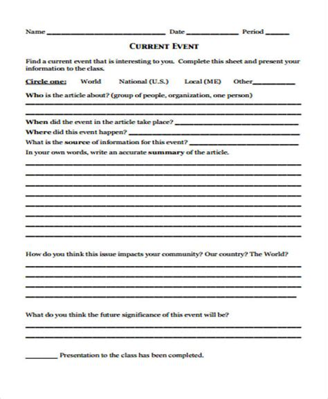 event reporting template