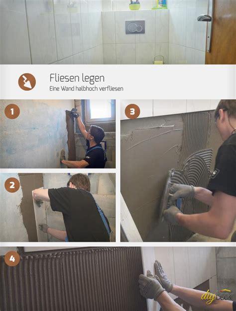 An Wand by Fliesen Legen Eine Wand Halbhoch Verfliesen Anleitung