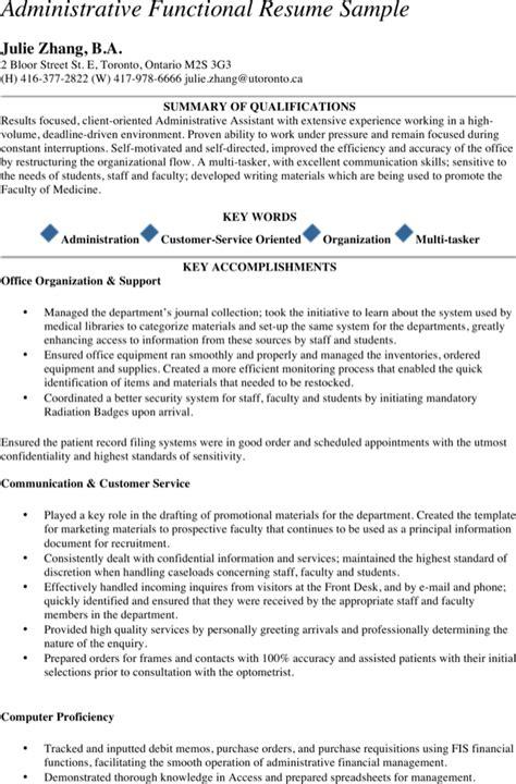 Download Front Desk Concierge Resume for Free - FormTemplate