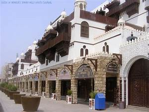 Arabian Architecture | JEDDAH DAILY PHOTO
