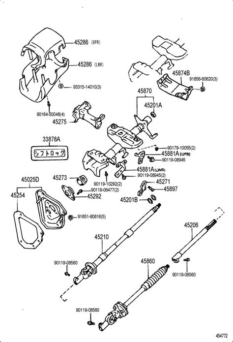 3387835020 - TOYOTA Label, shift lock information, no.2