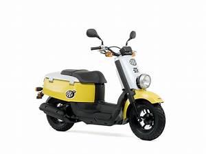 Moped 50ccm Yamaha : 2007 yamaha giggle ~ Jslefanu.com Haus und Dekorationen