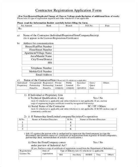 contractor application forms  sample