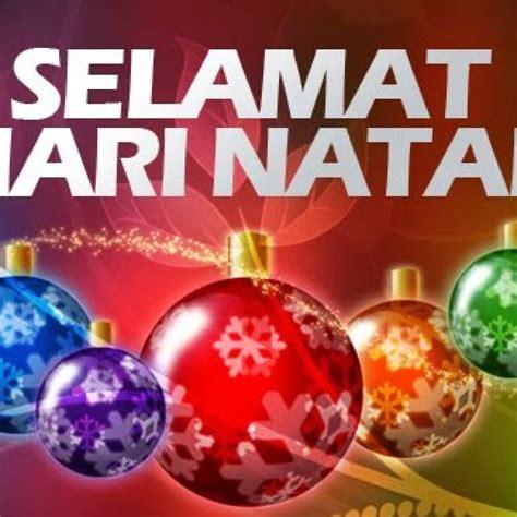 Kalian bisa mengirimkan ucapan natal pada 24 desember atau 25 desember melalui chat whatsapp (wa). Kartu Ucapan Hari Natal 2020-2021 Terbaru Untuk DP WhatsApp