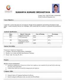diploma mechanical engineering jobs in india resume format