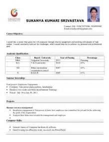 Mba Resume Format
