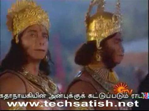 Sun tv ramayanam episode 147 free download