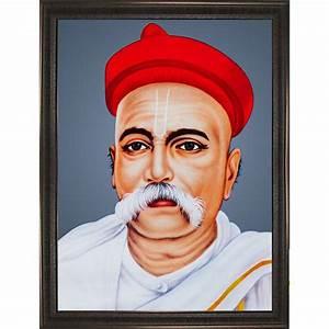 Lokmanya Bal Gangadhar Tilak Photo Frame - Brown