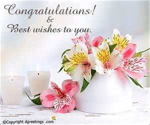 congratulation cards congratulations greetings ecards dgreetings