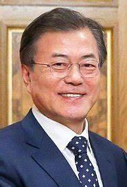 Moon Jae-in - Simple English Wikipedia, the free encyclopedia