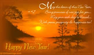 new year wishes by 123greetings most beautiful and creative greeting cards of happy new year