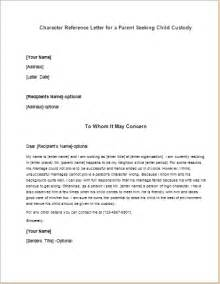 Child Custody Character Reference Letter Sample