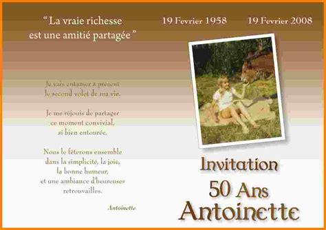 modèle de carte d anniversaire 50 ans modele invitation anniversaire 50 ans invitation