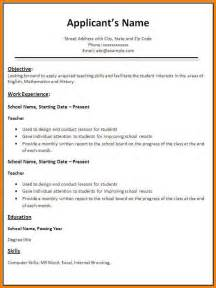 download free resume format in word 8 best biodata format for job cashier resumes