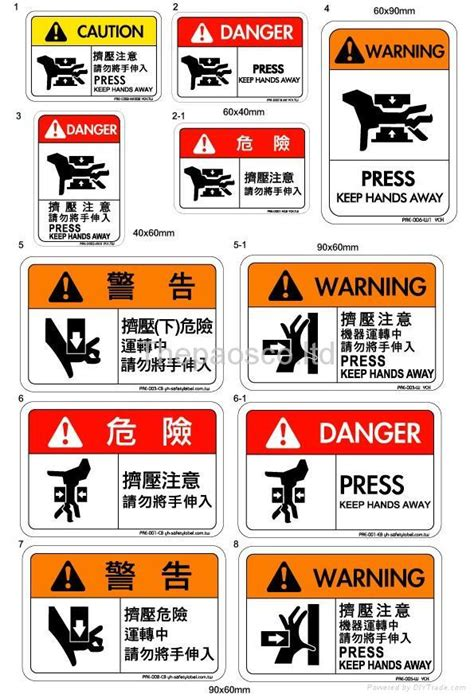 safety box for home press warning safety label manufacturer other