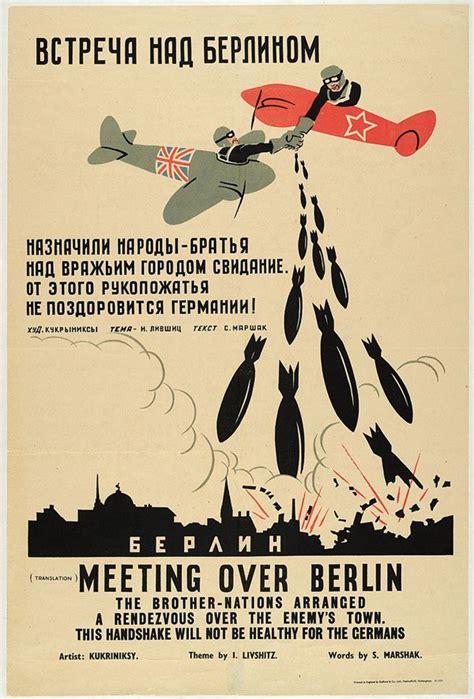 324 best propaganda images on pinterest