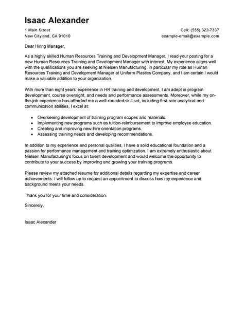 training  development cover letter examples human