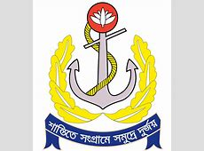 Bangladesh Navy Wikipedia