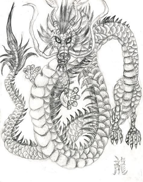 Chinese Dragon In Pencil By Ohioeriecanalgirl On Deviantart