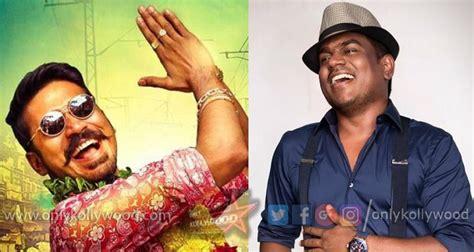 Yuvan Shankar Raja On Board Dhanush's Maari 2