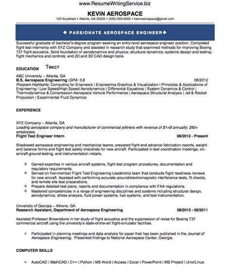 Engineering Resume Writing Services by See Aerospace Engineer Resume Sle Here Resume Writing Service