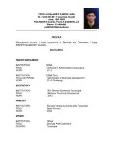 job resume format document cv form